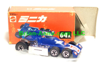 Hot Wheels Mattel Japan Box,  Lickety Six with blackwalls