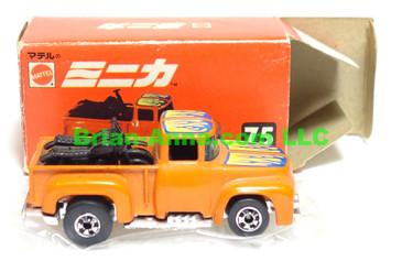 Hot Wheels Mattel Japan Box,  '56 Hi Tail Hauler, Orange with blackwalls