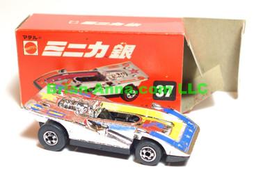 Hot Wheels Mattel Japan Box, Chrome Steam Roller 3-stars with blackwalls