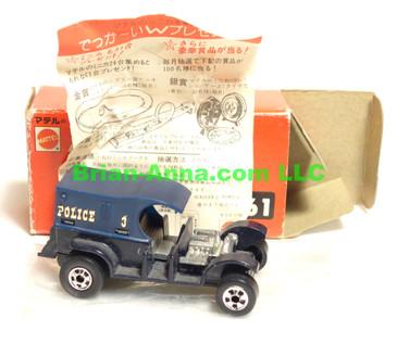 Hot Wheels Mattel Japan Box,  Paddy Wagon with blackwalls