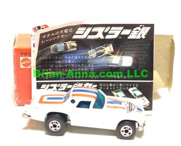 Hot Wheels Mattel Japan Box, '57 T-Bird in White with blackwalls