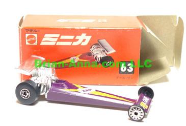 Hot Wheels Mattel Japan Box, Cool One in Plum  with blackwalls