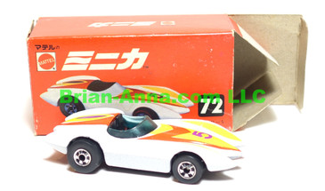 Hot Wheels Mattel Japan Box, Second Wind in White with blackwalls