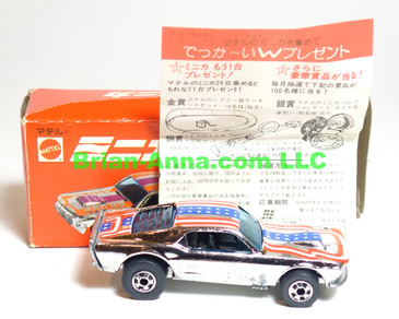Hot Wheels Mattel Japan Box, Chrome Mustang Stocker with blackwalls