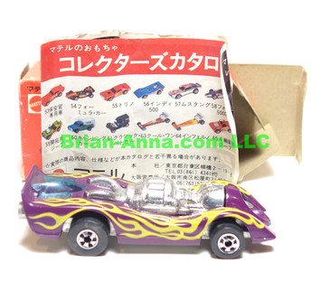 Hot Wheels Mattel Japan Box, Jet Threat II in Plum with blackwalls