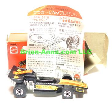 Hot Wheels Mattel Japan Box, Formula P.A.C.K in Black with blackwalls