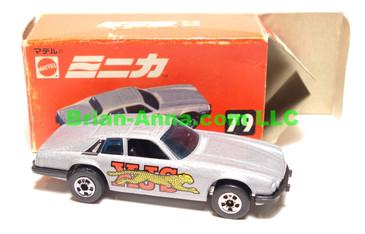 Hot Wheels Mattel Japan Box, Jaguar XJS in Gray enamel with blackwalls