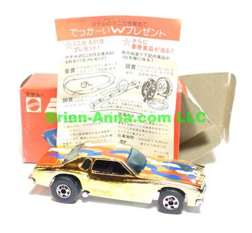 Hot Wheels Mattel Japan Box, Gold Chrome Lowdown with blackwalls