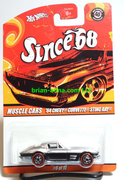 Hot Wheels Since 68 Muscle Cars, '64 Chevy Corvette Stingray