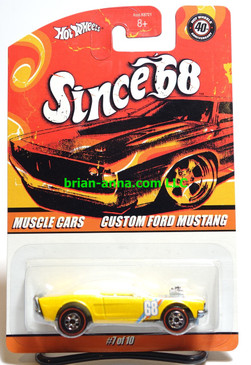 Hot Wheels Since 68 Muscle Cars, Custom Ford Mustang in Yellow