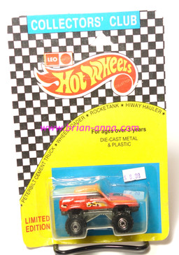 Hot Wheels Leo India Mattel Gulch Stepper, Red, blisterpack