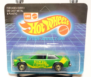 Hot Wheels Leo India Mattel Chevy Citation in Green, hogd wheels, unpunched blister