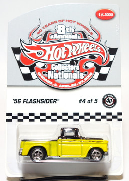 8th Hot Wheels Nationals Chevrolet 1956 Flashsider limited run special edition