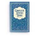Jewish Bible - Hardcover