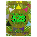 The Book of 528: Prosperity Key of LOVE  (Hard Copy)