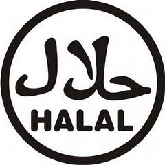 halal-sign.jpg
