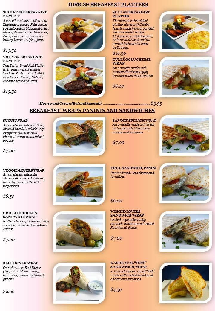 manhattan-menu-2.jpg