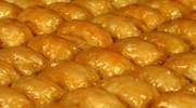 Light Baklava  - No sugar, no butter ( natural stevia sweetener)