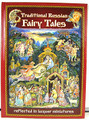 Traditional Russian Fairy Tales Red Edition