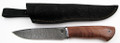 "Russian Damascus Knife ""Black Hawk"""