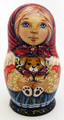 Girl with Puppy | Fine Art Matryoshka Nesting Doll