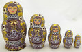 Golden Princess | Unique Museum Quality Matryoshka Doll