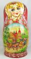 Troika by Lonchenkova   Unique Museum Quality Matryoshka Doll