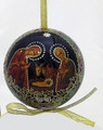 Nativity Ball Ornament
