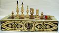 Classic Chess Set II