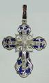 Sterling Silver Blue Orthodox Cross