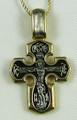 Sterling Silver Orthodox Cross