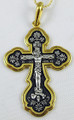 Gold Plated Silver Orthodox Cross