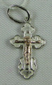 Small Silver Orthodox Cross