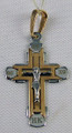 Orthodox Crucifix 585 (14k) Rose and White Gold