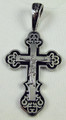 Sterling Silver Black Enamel Orthodox Cross