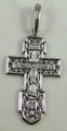 Silver Orthodox Cross Pendant with Silver Crucifix