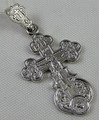 Silver Orthodox Cross Pendant