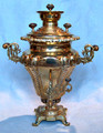 ASAM710 - Unknown Maker | Russian Samovars