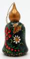 Wooden Bell II | Russian Christmas Ornament
