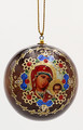 Russian Icon Wooden Ball | Russian Christmas Ornament
