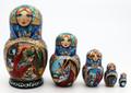 Matryoshka Nativity 5pc