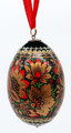 Khokhloma Egg Christmas Ornament - Black