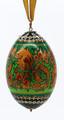Copy of Khokhloma Egg Christmas Ornament - Green