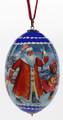 Ded Moroz Egg Christmas  Ornament