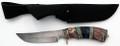 Custom Russian Knife - Shkurosiem Bystrorez