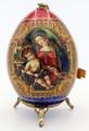 Madonna and Child Christmas Ornament Egg