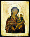 Mother of God | Russian Icon