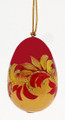 Khokhloma Egg | Russian Christmas Ornament