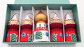 Cathedral Dome Red/White - Set of 5 | Russian Christmas Ornament