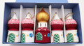 Cathedral Dome Burgundy/White - Set of 5 | Russian Christmas Ornament